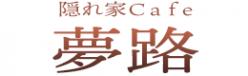 隠れ家Cafe 夢路 by DREAMER